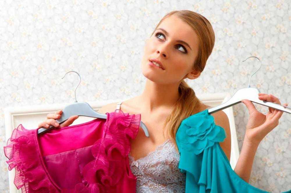 цвет женской одежды
