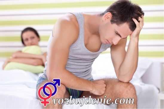 проблемы с половой жизнью у парня