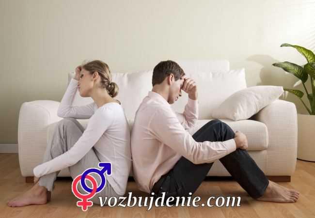 как быстро помириться с мужем