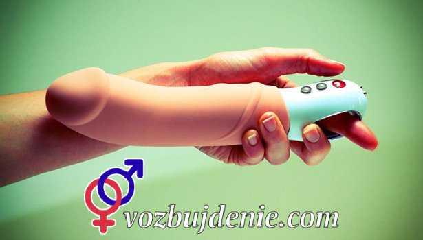 Вагинальный вибратор: помощник в постели или лечение для женщин