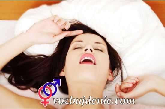 женщина кричит во время оргазма