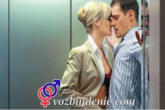 страстный секс в лифте