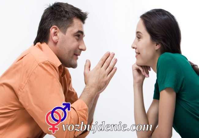 как помириться после ссоры с женой