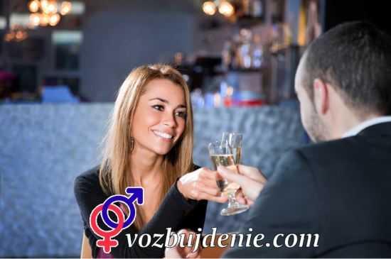 свидание с понравившейся девушкой