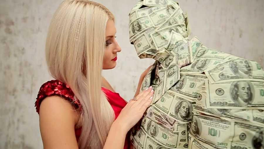 Встречаться ради денег
