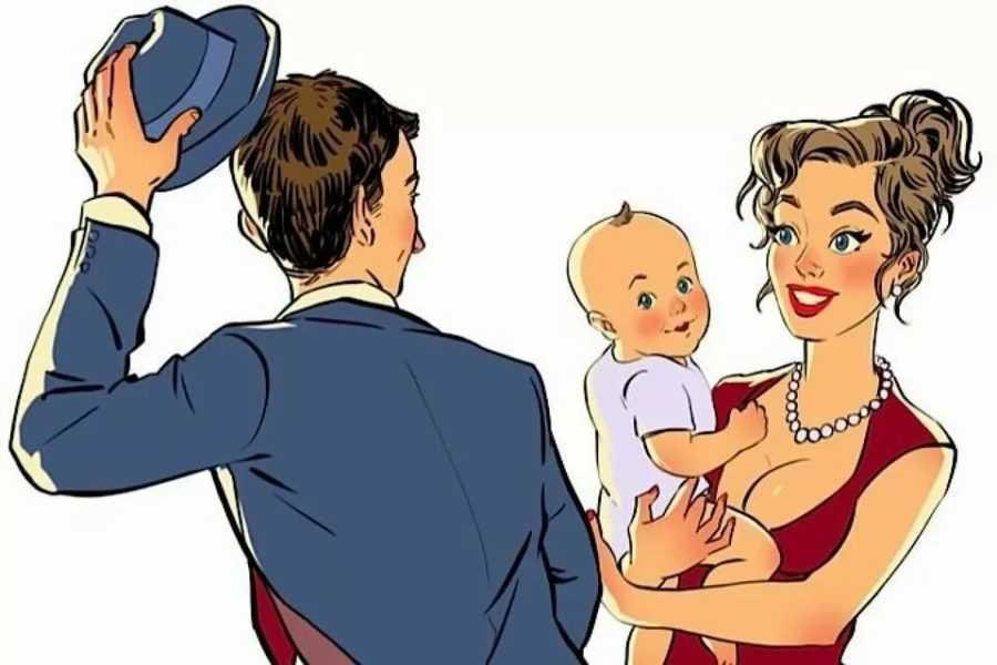 ребенок от первого брака