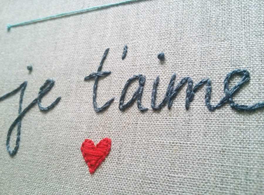 Как красиво признаться в любви