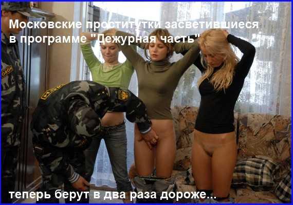 мем - везучие проститутки