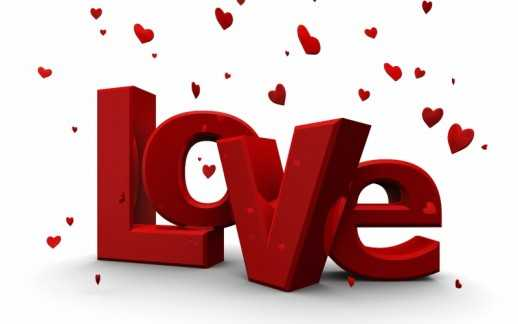 любовь это главное