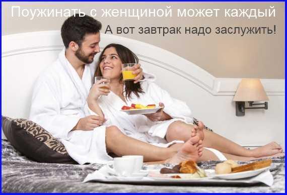 мемы про - по ужинать с женщиной может каждый