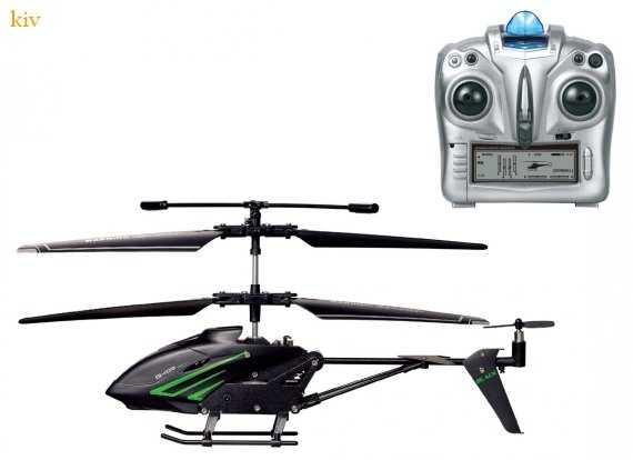 коллекция новогодних подарков - вертолет