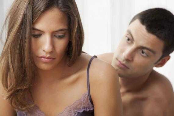 наши с женой интимные трудности